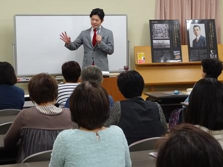 野田特別講座